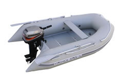 Foto - INFLATABLE BOAT- QUICKSILVER 340 SPORT