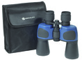 BINOCULARS- OSCULATI with ZOOM